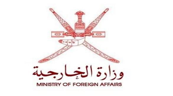 شعار وزارة الخارجية العُمانية (أرشيف)