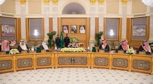 مجلس الوزراء السعودي برئاسة الملك سلمان بن عبد العزيز (أرشيف)