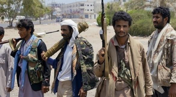 ميليشيا الحوثي الانقلابية (أرشيف)