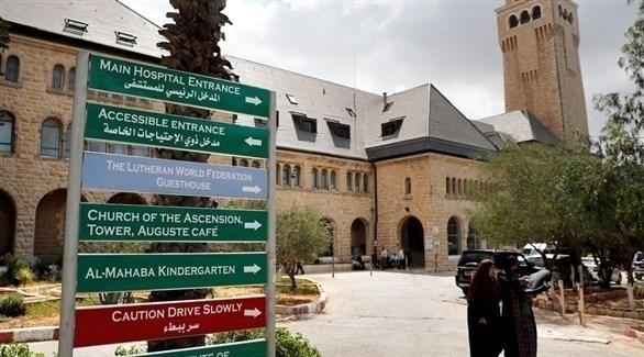 مستشفى أوغوستا فيكتوريا في القدس (أرشيف)