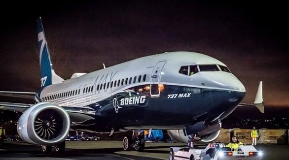 طائرة بوينغ من طراز ماكس 737 (أرشيف)