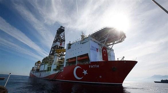 سفينة التنقيب التركية فاتح (أرشيف)