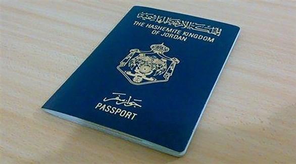 جواز سفر أردني (أرشيف)
