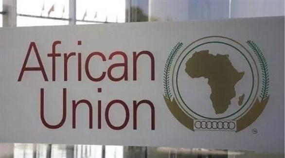 قمة الاتحاد الأفريقي (أرشيف)
