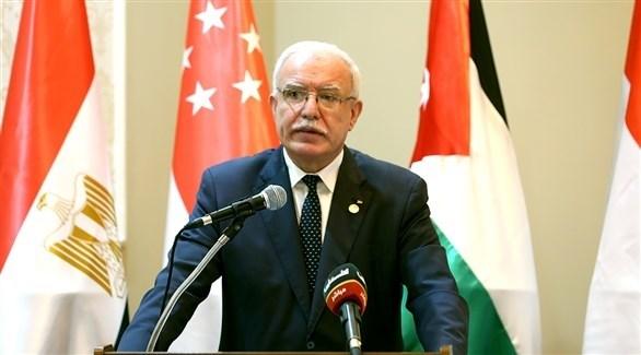 وزير الخارجية والمغتربين الفلسطيني رياض المالكي (وفا الفلسطينية)