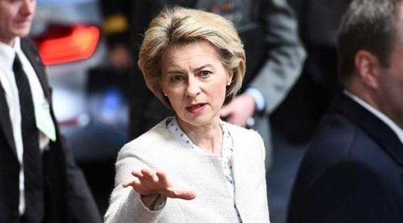 وزيرة الدفاع الألمانية أورزولا فون دير لاين (أ ف ب)