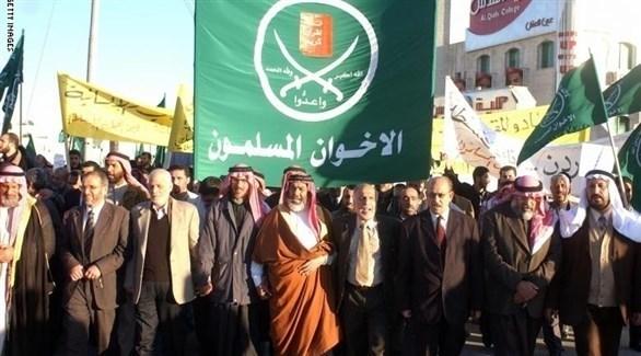 مسيرة للإخوان في الأردن (أرشيف)