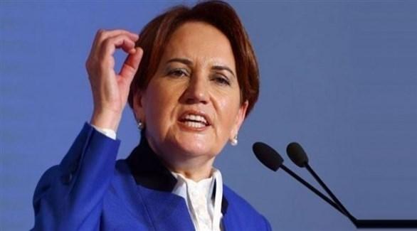 رئيسة حزب الخير التركي مرال أكشنار (أرشيف)