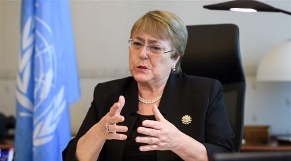 مفوضة الأمم المتحدة السامية لحقوق الإنسان ميشيل باشليه (أرشيف)