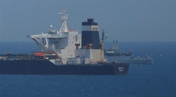 ناقلة النفط غرايس 1 الإيرانية (أرشيف)