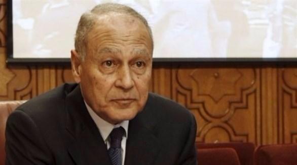 الأمين العام لجامعة الدول العربية أحمد أبو الغيط ( أرشيف)