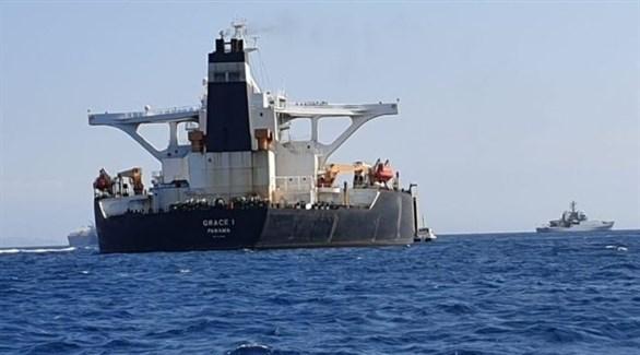 ناقلة النفط الإيرانية المحتجزة في جبل طارق (أرشيف)