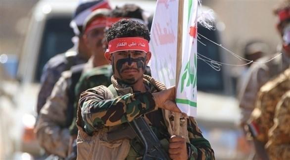 عناصر عسكرية في صفوف الحوثي الانقلابية (أرشيف)