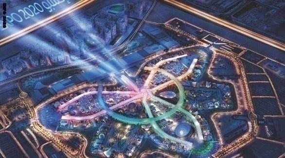 إكسبو 2020 دبي (أرشيف)