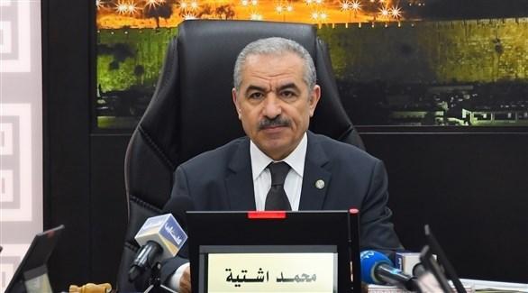 رئيس الوزراء الفلسطيني محمد اشتية (أرشيف)