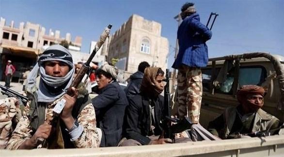 مسلحون من ميليشيات الحوثي الانقلابية في اليمن (أرشسف)