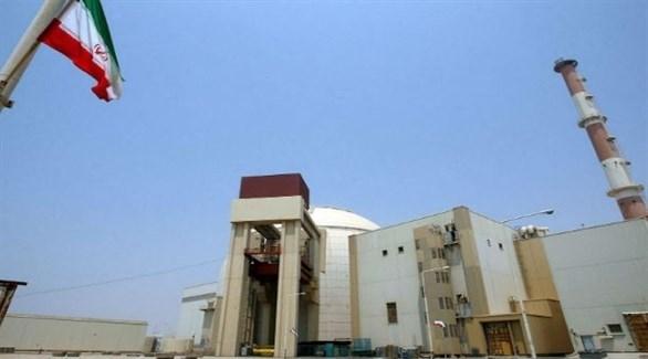 محطة نووية إيرانية (أرشيف)