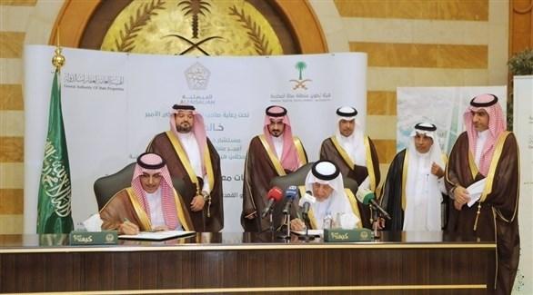 جانب من توقيع الاتفاقية لإنشاء مطار للحج والعمرة في مشروع الفيصلية (الرياض)