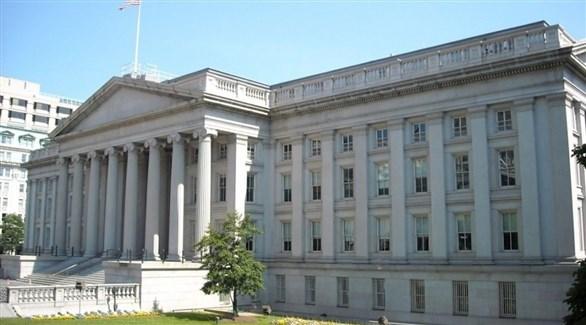 الخزانة الأمريكية (أرشيف)