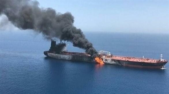 ناقلة النفط الإيرانية المتضررة في البحر الأحمر (إرنا)