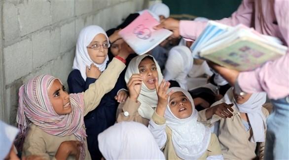 أطفال يستلمون الكتب (أرشيف)