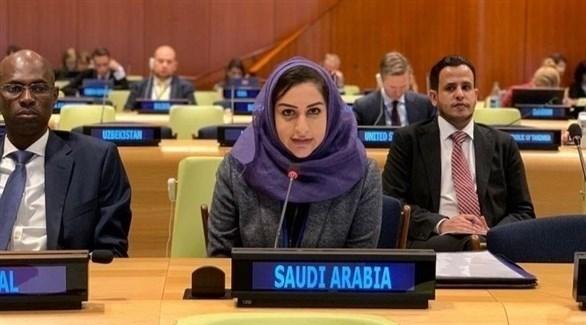 عضو وفد المملكة الدائم لدى الأمم المتحدة السكرتير أول نداء أبو علي (واس)