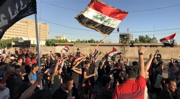 مظاهرات العراق ضد الحكومة (أرشيف)
