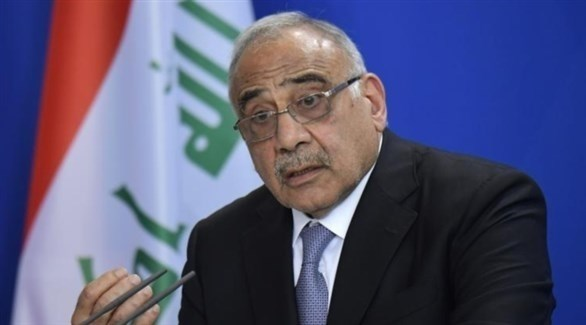 الحكومة العراقية تعلن حزمة ثانية