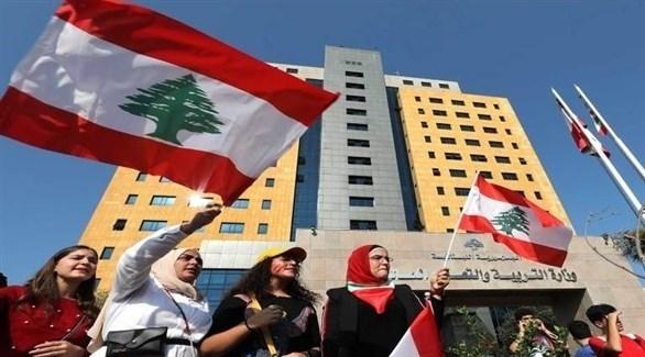 قطاعات حيوية لبنان تقرع ناقوس 20191110105319886CX.