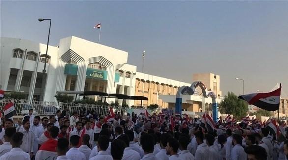 العراق: هدوء ساحات التظاهر والمدارس 20191110115544698T9.