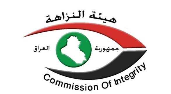 محكمة النزاهة العراقية تستدعي رئيس 201911101233134093W.