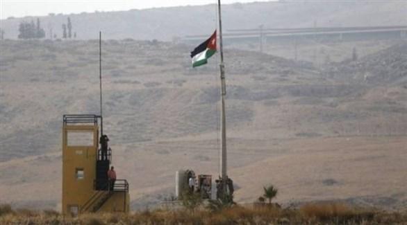 إسرائيل تعيد اليوم أراضي الباقورة 20191110138196864W.j