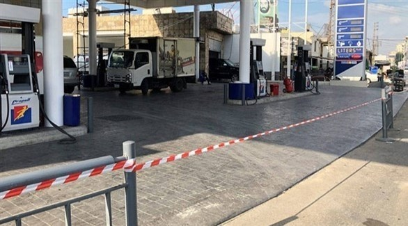 محطة تعبئة وقود في لبنان (أرشيف)