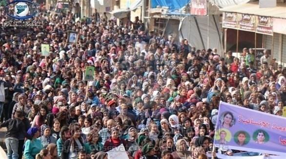 متظاهرون سوريون في تل رفعت يطالبون بإنهاء الاحتلال التركي لمناطقهم (فيس بوك)