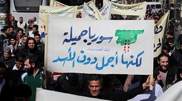 من شعارات الثورة السورية (أرشيف)