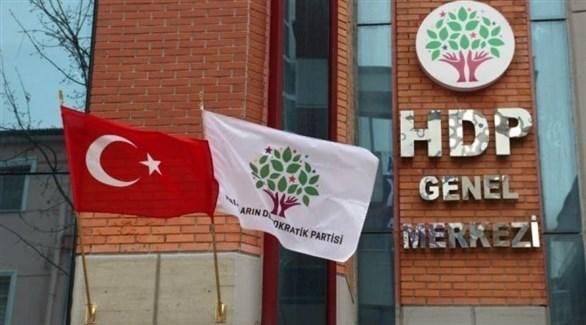 مقر وزارة الشؤون البلدية في تركيا (أرشيف)