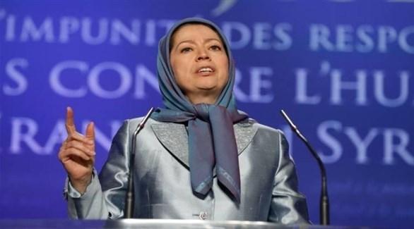 رئيسة منظمة مجاهدي خلق المعارضة الإيرانية مريم رجوي (أرشيف)