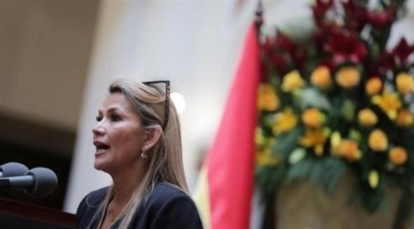 رئيسة بوليفيا الموقتة جانين أنييز (أرشيف)