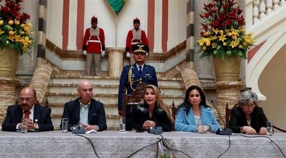 حكومة بوليفيا المؤقتة برئاسة جانين أنيز (أرشيف)