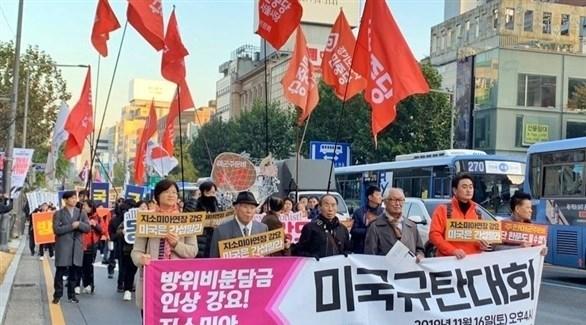مظاهرات ضد أمريكا في كوريا الجنوبية (يونهاب)