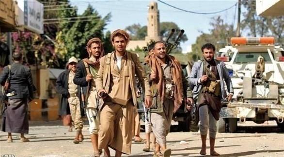 مسلحون من ميليشيات الحوثية في صنعاء (أرشيف)