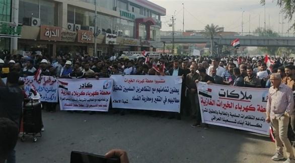 أحد الإضرابات الطوعية في محافظة كَربلاء العراقية (أرشيف)