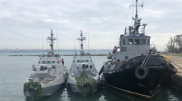 السفن الأوكرانية المحتجزة لدى روسيا (روسيا اليوم)