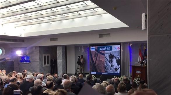 احتفال هيئة قناة السويس بذكرى افتتاحها (تويتر)