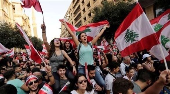 لبنانيات يتقدمن الاحتجاجات الشعبية في البلاد(أرشيف)