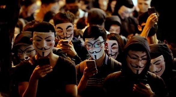 محتجون في هونغ كونغ يضعون أقنعة على الوجه (أرشيف)