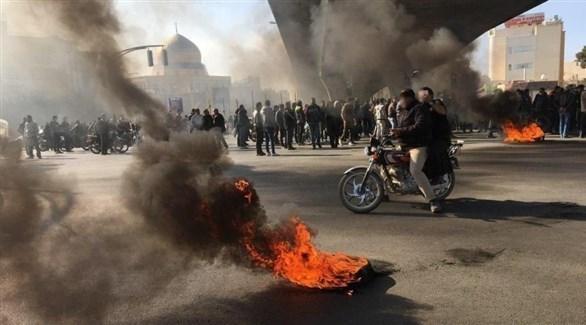 احتجاجات في جنوب العاصمة الإيرانية طهران (أرشيف)