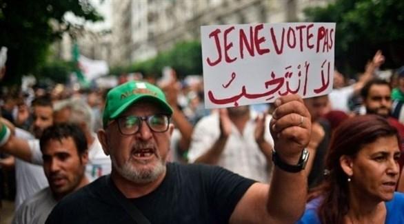 متظاهر ضد الانتخابات في الجزائر (أرشيف)