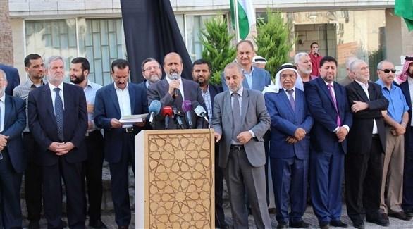 نواب من كتلة الإصلاح في مجلس النواب الأردني (أرشيف)