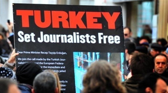 مظاهرة تطالب بإطلاق سراح الصحافيين الأتراك (أرشيف)